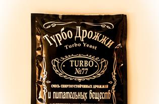 сибирский самогон рецепт браги
